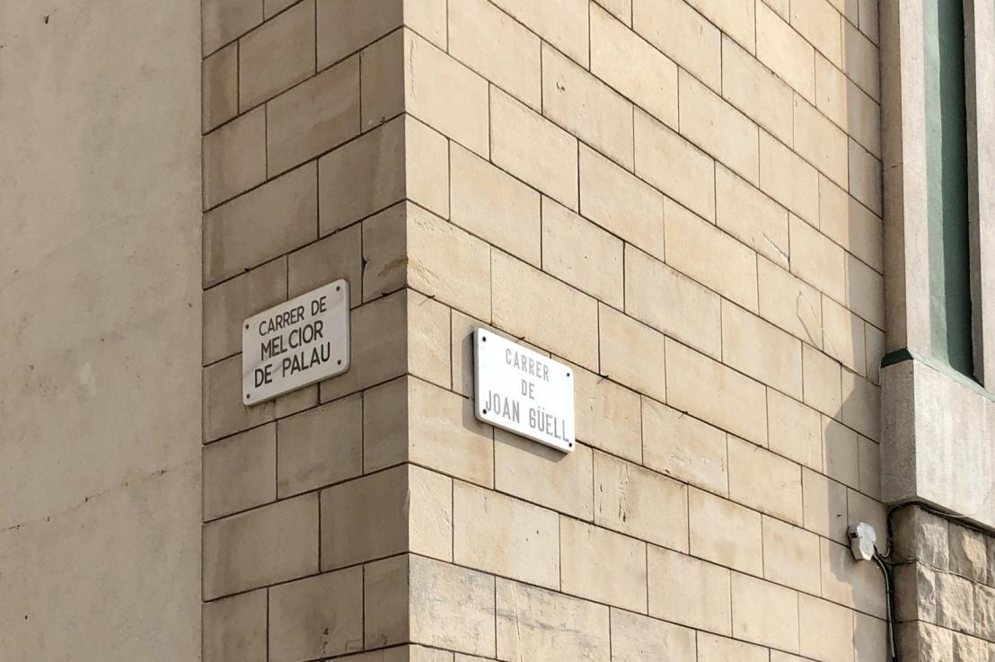 Lizette Nin «Els noms dels carrers de canMantega»
